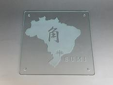 ガラス表札 角様/ 名前囲み/ローマ字/モチーフ・ 地図・パラナマツ