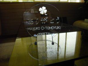 石英ガラスオブジェ/ウェルカムオブジェありがとう