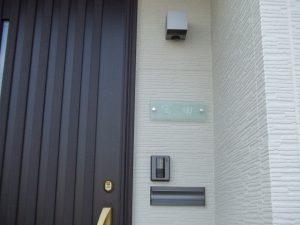 ガラスの浮き文字表札/冨田様