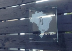 ガラスの浮き文字表札/角 あさ美様